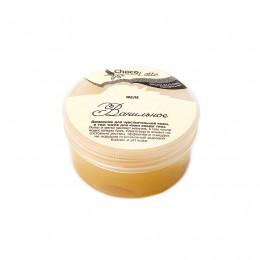 Масло-бальзам гидрофильное ЖЕЛЕ ВАНИЛЬНОЕ для демакияжа чувствительной кожи, глаз, 60 гр.