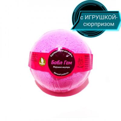 Бурлящий ШАР,  БАБЛ ГАМ с игрушкой, арома-средство для ванн, 150 гр.±5%