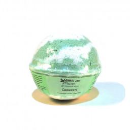 Гейзер (бурлящий шарик) для ванн, СВЕЖЕСТЬ, с морской солью и маслами, 120 ±15гр.