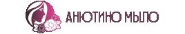 Анютино Мыло